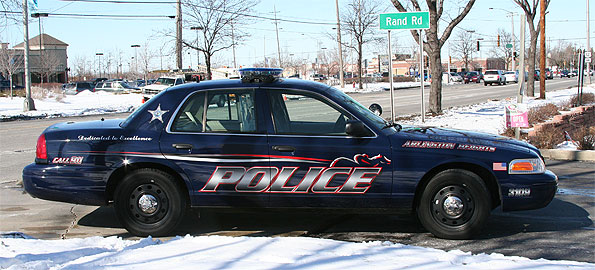 Arlington Heights Police Car -- blue