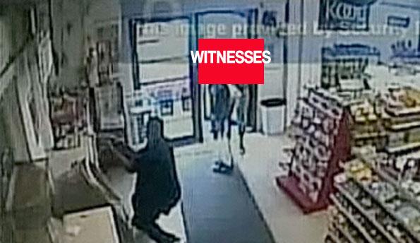 suspect-4-cover