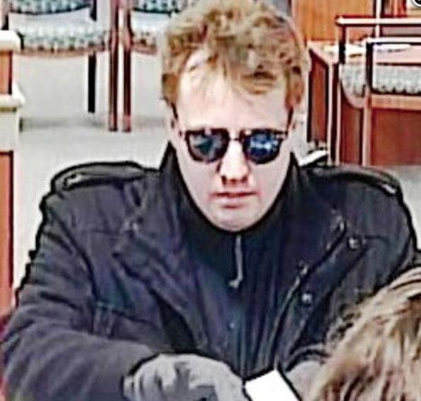 Buffalo Grove Chase Bank Robbery Suspect