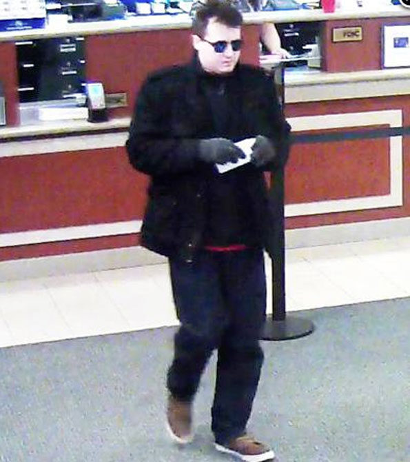 Buffalo Grove Chase Bank Robbery Suspect
