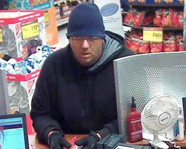 Schaumburg TCF Bank Robbery Suspect