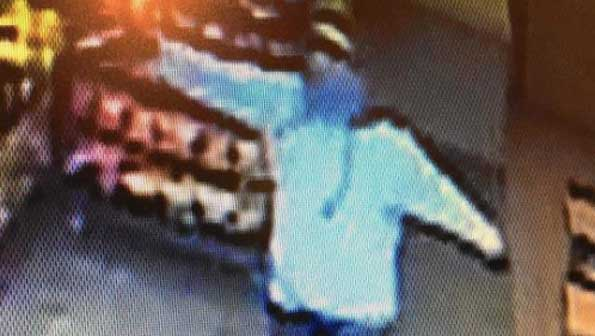 Buffalo Grove Robbery Suspect