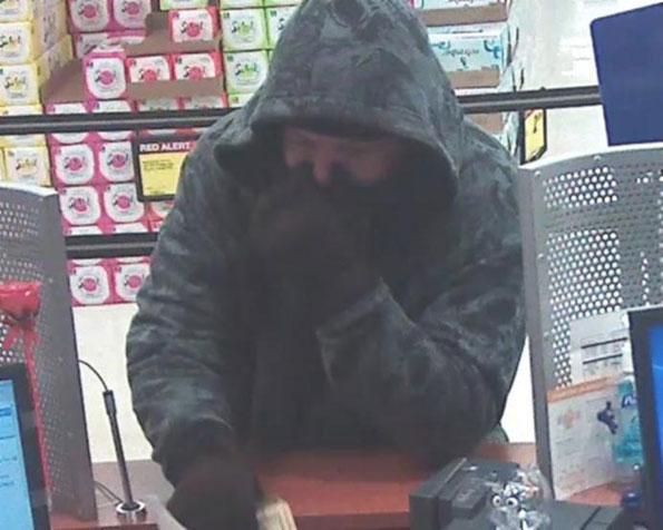Schaumburg TCF robbery suspect