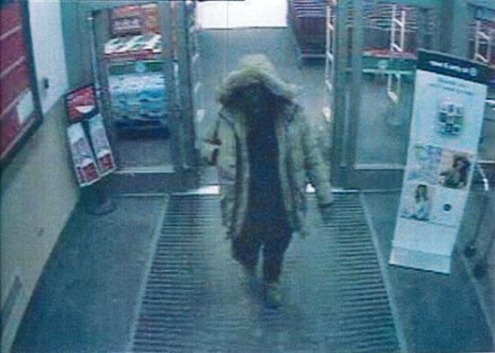 Target Schaumburg burglary suspect