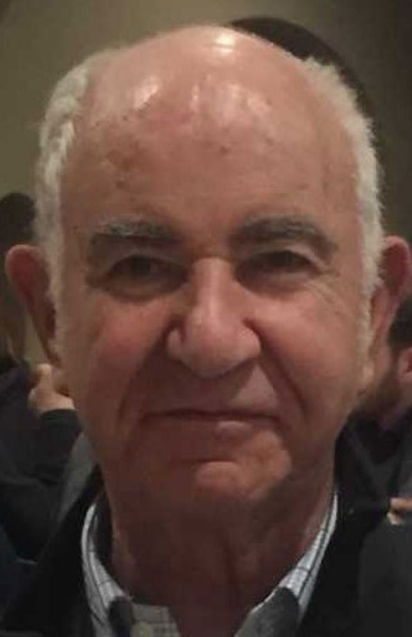 George Papadolias, missing Skokie, Illinois