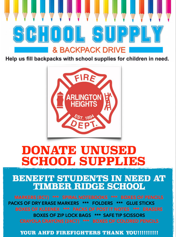 School Supply Drive Arlington Heights Fire Department