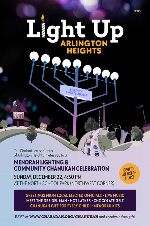 Light Up Menorah Lighting & Community Chanukah Celebration