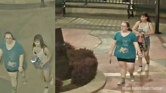 Suspects near Ronald Reagan statue in Dixon, Illinois