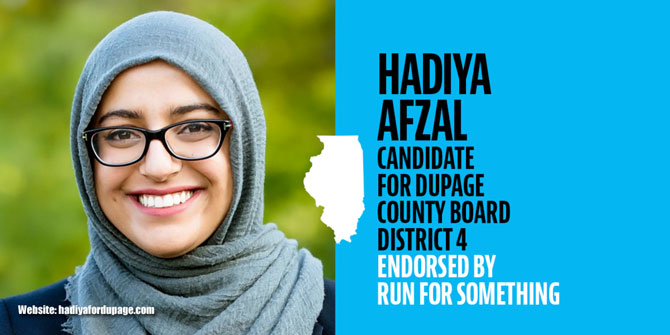 Hadiya Afzal, Hadiya for Dupage website
