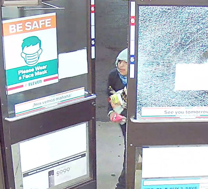 Suspect 2 Prospect Heights 7-Eleven Robbery and shooting August 31, 2020