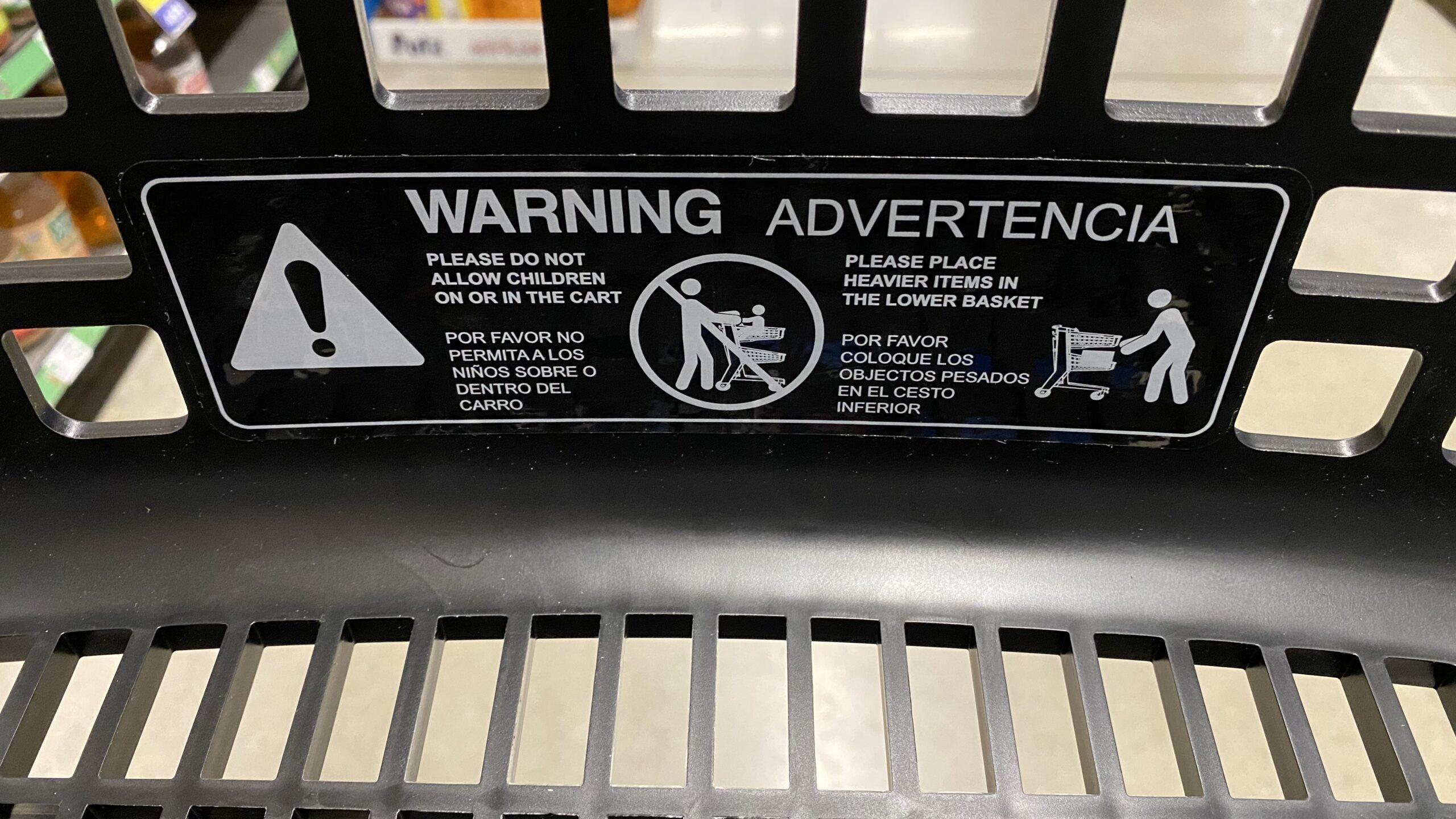 Shopping cart warning at Mariano's in Arlington Heights