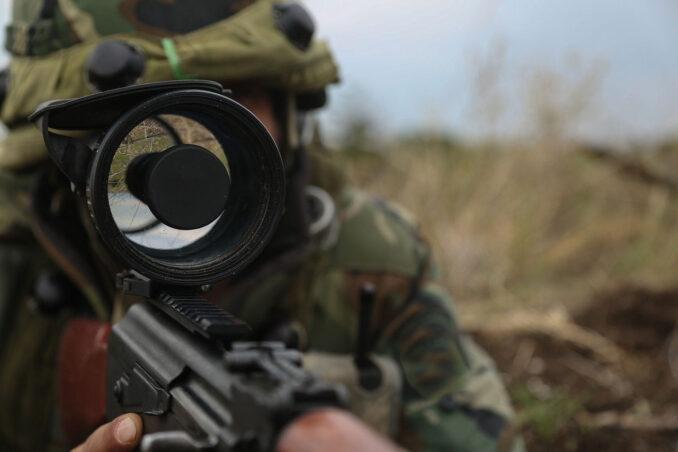 Rifle Nightscope